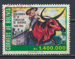°°° BOLIVIA - Y&T N°664 - 1986 °°° - Bolivia