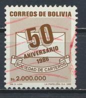 °°° BOLIVIA - Y&T N°675 - 1986 °°° - Bolivia
