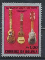 °°° BOLIVIA - Y&T N°694 - 1987 °°° - Bolivia