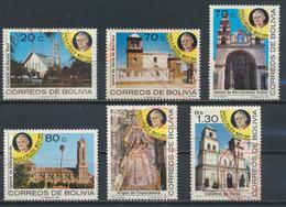 °°° BOLIVIA - VISITA DI PAPA GIOVANNI PAOLO II - 1988 °°° - Bolivia