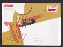 Netherlands: Cardboard Cover, 1992, Frama ATM Machine Label, Sent By Postal Service (traces Of Use, 30 Grams) - Period 1980-... (Beatrix)