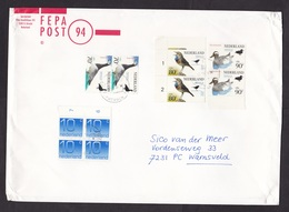 Netherlands: Cover, 1994, 10 Stamps, Bird, Duck, Goose, Corner, Stamps For & Sent By Fepapost Exhibition (minor Damage) - Period 1980-... (Beatrix)