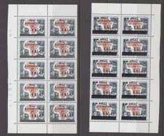 Zuid-Kasaï 1961 2w  10x  ** Mnh (40997) - Sud-Kasaï