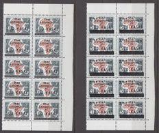 Zuid-Kasaï 1961 2w  10x  ** Mnh (40997A) - Sud-Kasaï