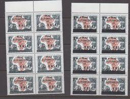 Zuid-Kasaï 1961 2w Bl V. 8 ** Mnh (40997C) - Zuid-Kasaï