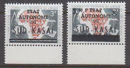 Zuid-Kasaï 1961 2w  ** Mnh (40997K) - Sud-Kasaï