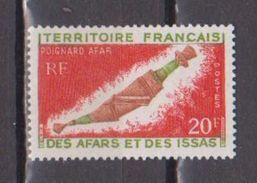 AFARS ET ISSAS      N° YVERT  :     359     NEUF SANS CHARNIERE        ( N   1056  ) - Afars & Issas (1967-1977)