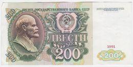 Russia P 244 - 200 Rubles 1991 - VF+ - Russia