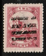 LIBERIA  Scott # 17 USED FAULTS (Stamp Scan # 424) - Liberia
