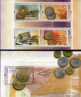Hong Kong - 2004 - Hong Kong Currency - Mint Souvenir Sheets Set - Ungebraucht