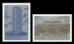 North Korea 2017 Mih. 6444/45 Architecture. Yanggakdo International Hotel And Panmun Pavilion MNH ** - Korea, North