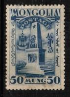 MONGOLIA  Scott # 70* VF MINT HINGED (Stamp Scan # 424) - Mongolia