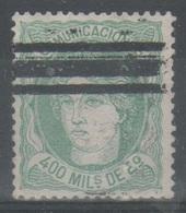 Spagna 1870 - Allegoria 400 M. - 1870-72 Reggenza