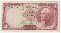 IRAN 5 Rials 1938 AUNC Pick 32Aa - Iran