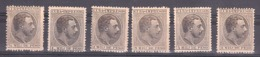 Cuba - 1888 - Timbres Pour Imprimés N° 1 à 6 - Neufs * - Alfonso XII - Cuba