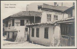 Гостиница Кичево, Стари Београд, C.1920s - Ма́ркович Разгледница - Serbia