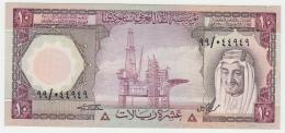 Saudi Arabia 10 Riyals 1977 XF+ Pick 18 - Saudi-Arabien