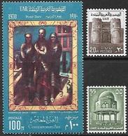Egypt   1970   Sc#820, 822, 824  3 Better MLH     2016 Scott Value $9.25 - Egypt