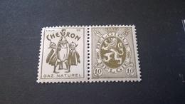 PU7* (1929) - Advertising