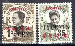 Mong Tzeu  -1919 - Timbre D' Indochine Surch - N°51/60 - Oblit - Used - Oblitérés