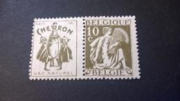 PU59** (1929) - Advertising