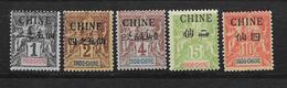 CHINE TYPE GROUPE N° 35 à 39 NEUF* - COTE = 32.50 € - China (1894-1922)