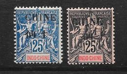 CHINE TYPE GROUPE N° 55-56 NEUF* - COTE = 27.00 € - China (1894-1922)