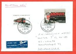 Turkey 2003. Rail Transport.The Envelope Passed Mail. Airmail. - 1921-... République