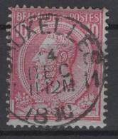 """Belgique. COB N° 46 Oblitération : """"Bruxelles 11. Service Des Quittances - Dépôt"""" Du  14 Dec 1890. - 1884-1891 Léopold II"""