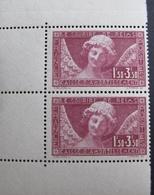R1692/120 - 1930 - CAISSE D'AMORTISSEMENT - ANGE DU SOURIRE (REIMS) - PAIRE (CARNET) N°256a NEUFS** - Cote : 330,00 € - France