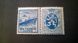 PU35* (1929) - Advertising