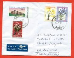 Turkey 2001. Flower. The Envelope Passed Mail. Airmail. - 1921-... République