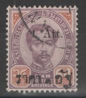 Siam - YT 20 Oblitéré - Siam