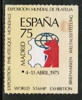 """SPAIN  Scott # UNLISTED ESPANA '75 LABEL """"AS IS"""" (Stamp Scan # 425) - 1971-80 Oblitérés"""