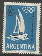 Argentina - 1964 Tokyo Olympics MNH **   Sc CB33 - Unused Stamps