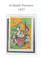 Syria PO 1977 Pionieri Al Bath   Scott.774 New See Scan On Scott.Page - Siria