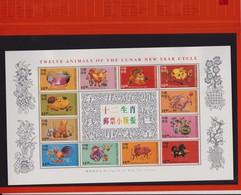 HONG KONG SHEETLET OF 12 LUNAR NEW YEAR 1999 STAMPS FOLDER MNH - 1997-... Regione Amministrativa Speciale Della Cina