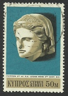 Cyprus, 50 M. 1971, Sc # 359, Mi # 353, Used. - Chypre (République)