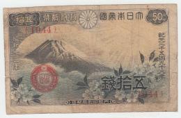 "Japan 50 Sen 1938 ""F"" Pick 58 - Japon"