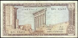 LIBANON Une Livre Banknote Circulated - Lebanon