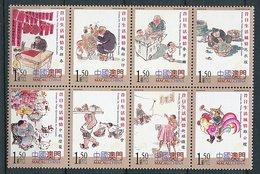 Macao ** N° 1158 à 1165 - Scènes De La Vie Quotidienne D'antan - 1999-... Chinese Admnistrative Region