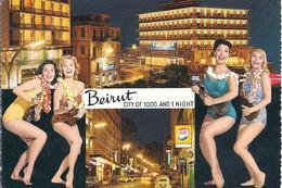 Ansichtskarte Aus LIBANON Beirut - Lebanon