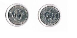 Djibouti 10 Francs- Monkey- 2003 - RARE!! - Djibouti