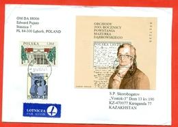 Poland 2001.Music. Dance Of Mazurka. The Envelope Passed Mail.Airmail.Block. - 1944-.... Republic