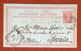 GRECIA CARTE POSTALE 10 C. FROM FALERO TO  SPEZIA ITALY 14/8/97 - 1886-1901 Small Hermes Heads