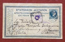 GRECIA CARTE POSTALE 10 C. FROM FALERO TO  SIENA RISPEDITO A LIVORNO  ITALY  31/8/98 - 1886-1901 Small Hermes Heads