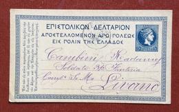 GRECIA CARTE POSTALE 10 C. FROM CORFU' TO  LIVORNO  ITALY  6/1/98 - 1886-1901 Small Hermes Heads