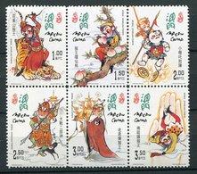 """Macao ** N° 1014 à 1013 En Bloc De 6 - Littérature Et Personnages Littéraires """"Le Voyage En Occident - - 1999-... Chinese Admnistrative Region"""