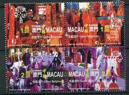 Macao ** N° 1045 à 1048 En Bloc De 6 - Cultes Religieux - - 1999-... Chinese Admnistrative Region