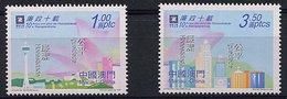 Macao ** N° 1113 - 1114 - 10e Ann. De La Commission Contre La Corruption  - - 1999-... Chinese Admnistrative Region